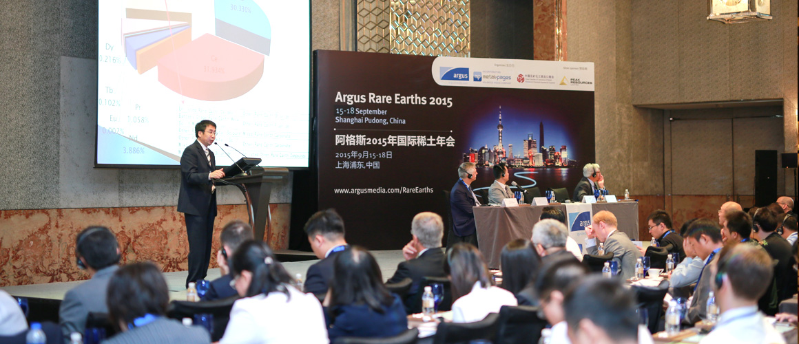 Asia Specialty Metals conference picture 2