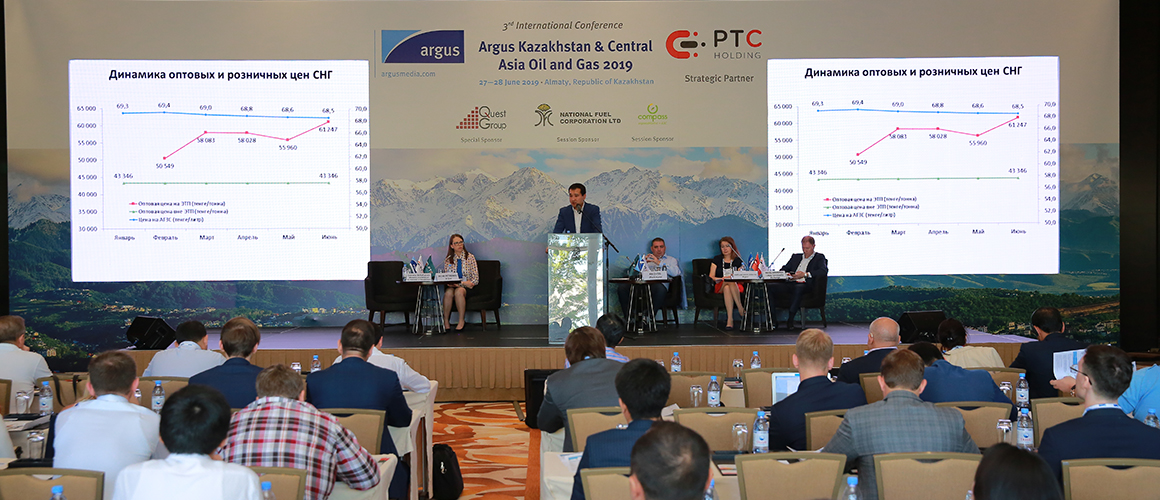 kazakhstan and central asia oil and gas 2019