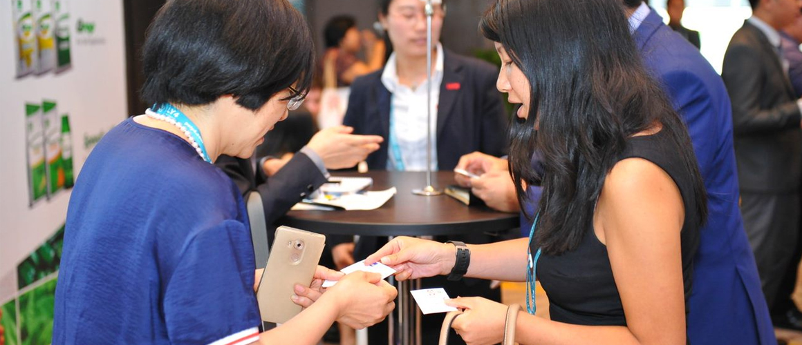 Fertz Asia NPK exchanging cards