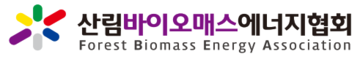 Korea Forest Biomass Energy Association