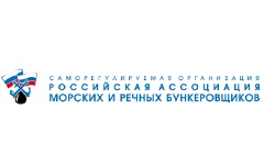 Russian Association of Sea and River Bunkering